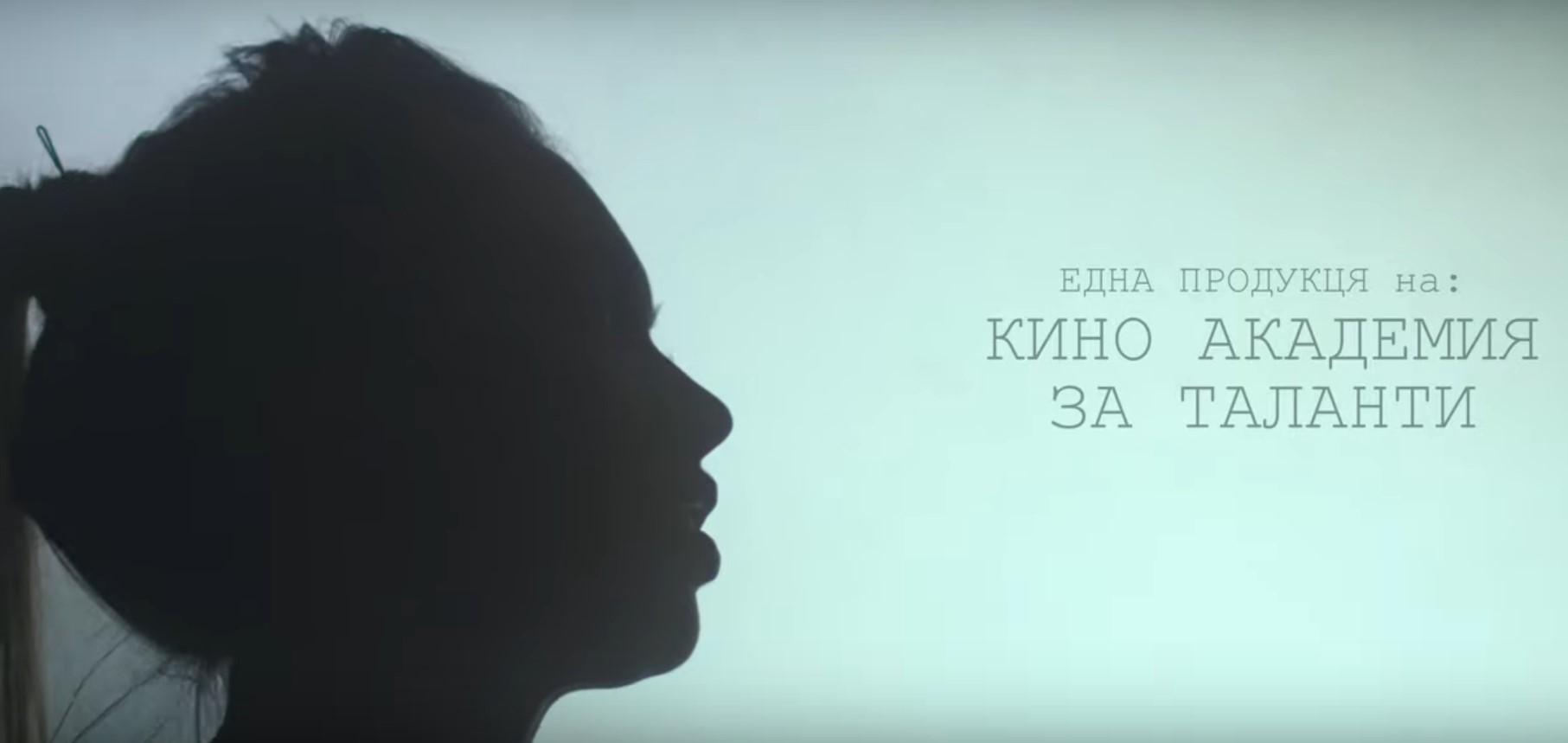 Сериал ИСТИНСКИ РИМИ тийзър 1