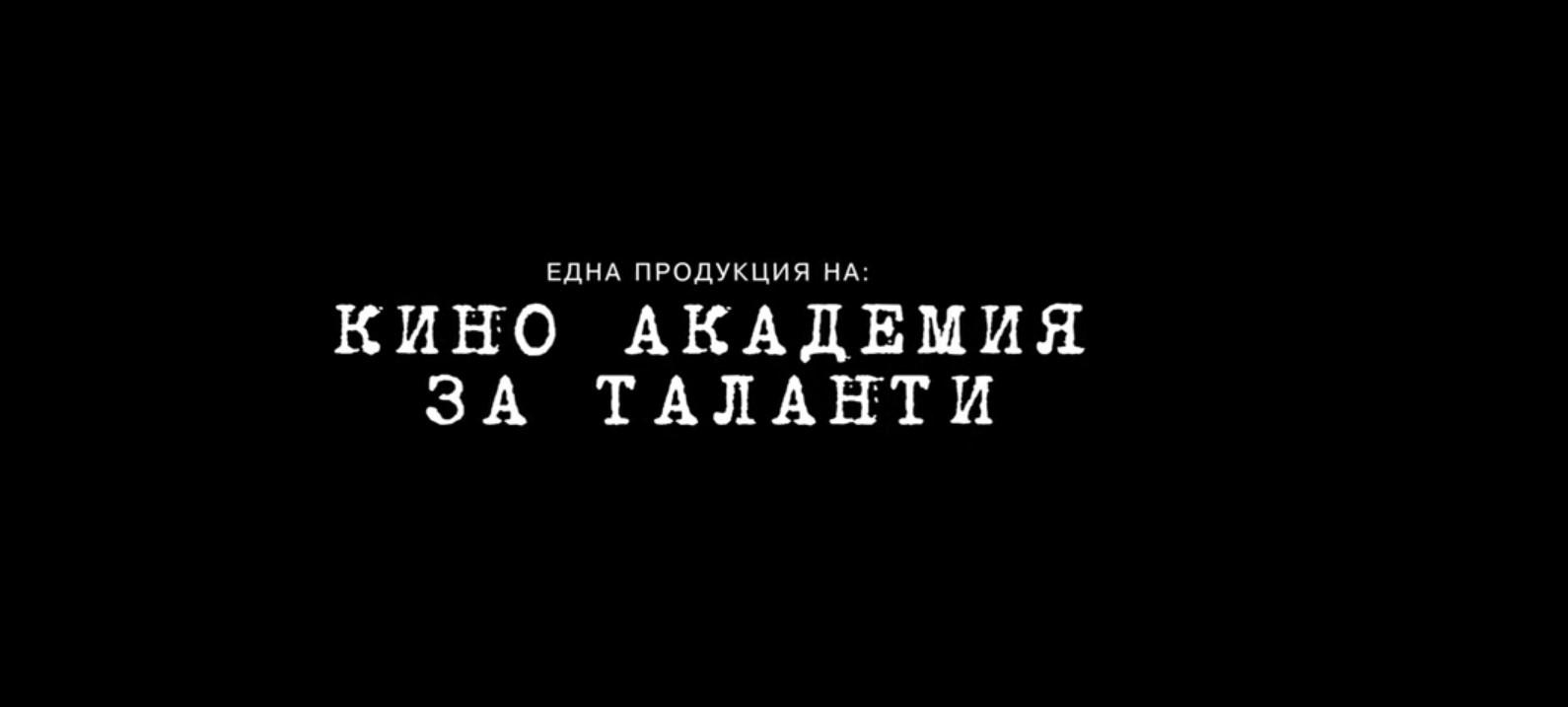 Сериал ИСТИНСКИ РИМИ Тийзър 2